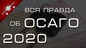 5cb0cf86acfc8c73de79e8a38ad492ec